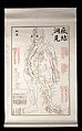 Acupuncture points. Woodcut by a Japanese (?) artist. Wellcome V0018328.jpg