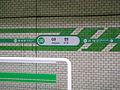 Ahyeon Station.jpg