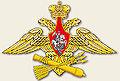 Air defense.jpg