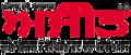 Ajit-logo.png