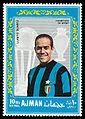 Ajman 1968-08-25 stamp - Luisito Suarez.jpg