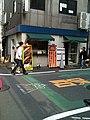 Akihabara Machigaine Sandwiches (2010-05-04 16.27.49).jpg