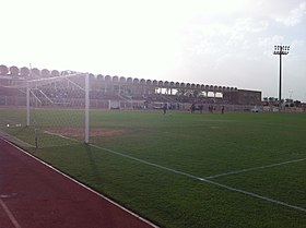 Al-Amal Club Stadium.JPG