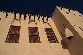 Al Hisn Fort, Sharjah, UAE (4323881523).jpg