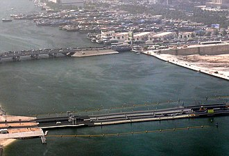 Floating Bridge, Dubai - Image: Al Maktoum Bridge and Floating Bridge on 8 May 2008