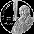 Aladova (silver) rv.png