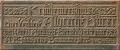 Albrecht Dürer gedenkplaat Klein Turkije Gent.png