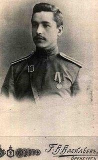 Alexander J. Kravtsov Russian Army commander