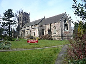 Grade II* listed buildings in Amber Valley - Image: Alfreton The Parish Church of St. Martin geograph.org.uk 724661