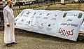 Algeria 2020 Algiers Corona DSC 6779.jpg