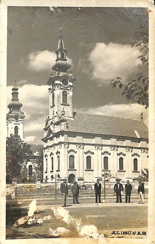 Alibunar, razglednica