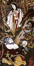 Amaterasu emerging from the cave