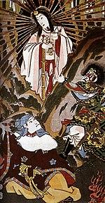 Những tư liệu Kishi từng sử dụng để viết nên Naruto 150px-Amaterasu_cave_crop