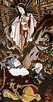 Amaterasu Cave Crop.jpg