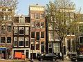 Amsterdam - Oudezijds Voorburgwal 7.JPG