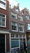 amsterdam noorderkerkstraat 4 3899