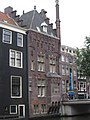 Amsterdam old house.jpg
