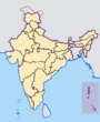 Andaman and Nicobar Islands in India.png