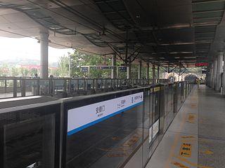 Andemen station Nanjing Metro interchange station