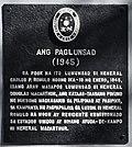 Ang Paglungsad historical marker.JPG