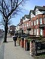 Anlaby Road, Hull - geograph.org.uk - 1209310.jpg