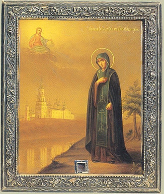 Anna of Kashin - Anna of Kashin praying to the Saviour in Clouds, icon about 1910