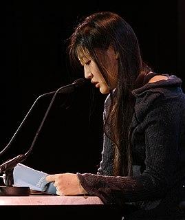 Anna Kim Austrian writer