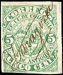 Antioquia 1873 5c Sc13 used.jpg