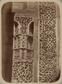 Antiquities of Samarkand. Tomb of Saint Kusam-ibn-Abbas (Shah-i Zindah) and Adjacent Mausoleums. Mausoleum of Emir Kutuluk Turdi Bek Aka. Column Capital WDL3615.png