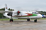 Antonov An-26AFS 'EW-007DD' (37413898056).jpg