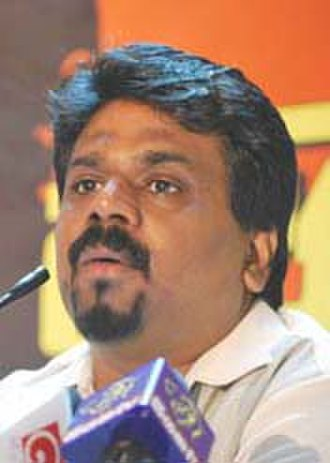Sri Lankan parliamentary election, 2015 - Image: Anura Kumara