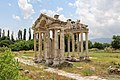 Aphrodisias - Tetrapylon 04.jpg