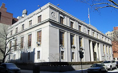 Appellate Division New York State Supreme Court Brooklyn