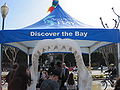 Aquarium of the Bay promo tent.JPG