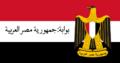 Ar-Egypt Portal.png