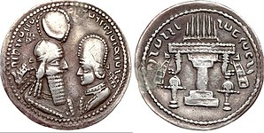 Ardashir I 3rd Series of Coins with the head of Prince.jpg
