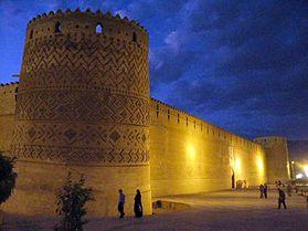 Citadelle de Karim Khan