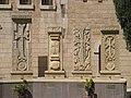 Armenian seminary-part2.JPG