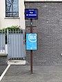 Arrêt Bus Rue Vincennes Rue Vincennes - Maisons-Alfort (FR94) - 2021-03-22 - 2.jpg