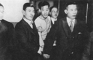 Lee Bong-chang - Image: Arrested Lee Bong chang