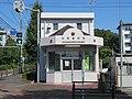 Asaka Police Station Wakoshi-Ekimae Koban Nishiyamato Dispatch office 1.jpg