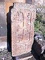 Ashtarak Karmravor church (khachkar) (35).jpg