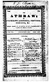 Athraw (Llanidloes) (Welsh Journal).jpg