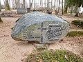 Augusts Brocis piemineklis kapos.jpg