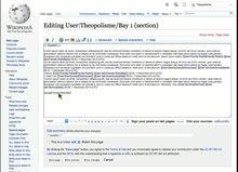 צילום מסך בווידאו הממחיש עריכה בוויקיפדיה