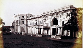 Bhadra Fort - Azam Khan Sarai in 1866 when it was used as jail