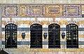 Azem Palace 03 wv.jpg