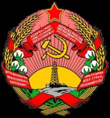 Герб Азербайджанской ССР базируется на гербе Советского Союза.