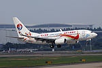 B-5809 - China Eastern Airlines - Boeing 737-79P(WL) - Orange Peacock Livery - CAN (14542467702).jpg
