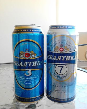 Baltika Breweries - Tins of Baltika (No.3 and No.7)